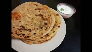 Aloo Paratha l Easy Aloo Paratha Breakfast Recipe l Punjabi Aloo Paratha