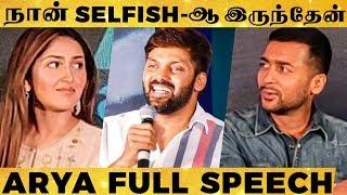 என் கல்யாணத்துக்கு Surya கொடுத்த Advice!! - Arya Reveals for First Time!