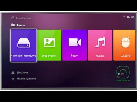 Обзор Smart TV Nomi 40FTS11 - YouTube