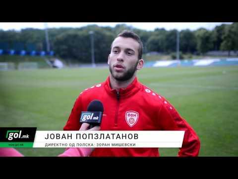 GOL.MK: Јован Попзлатанов пред натпреварот со Португалија