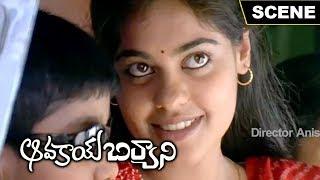 Avakay biryani movie scene 2