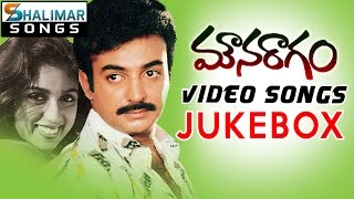 Mouna Raagam Movie Full Video Songs Jukebox || Karthik, Mohan, V.K. Ramasamy, Revathy
