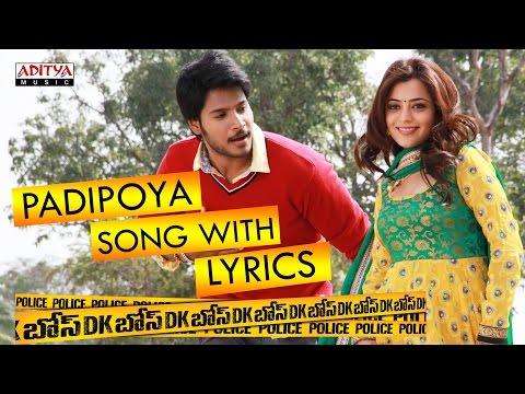 Padipoya Padipoya Full Song With Lyrics - DK Bose Songs - Sundeep Kishan, Nisha Aggarwal