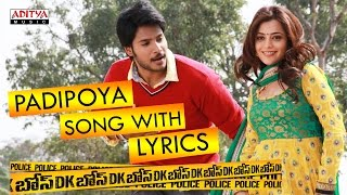 Padipoya Padipoya Full Song With Lyrics - DK Bose Songs - Sundeep Kishan, Nisha Aggarwal