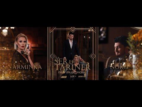 Noro \u0026 Arminka // Ser U Tariner // Սեր ու Տարիներ // PREMIERE // New//