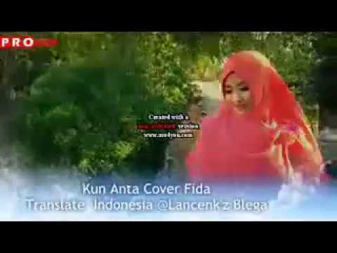 Shalawat KUN ANTA
