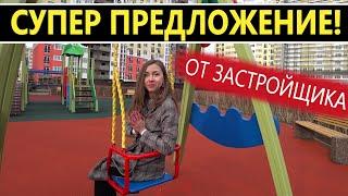 Анапа КВАРТИРЫ С РЕМОНТОМ И МЕБЕЛЬЮ ЖК Южный Квартал