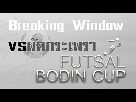 Bodin Cup Breaking Window VS Pad kra Pao