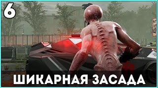 【Прохождение】XCOM 2 ► Шикарная засада【#6】【ТЕРМИНАТОР】【1080p 60FPS】