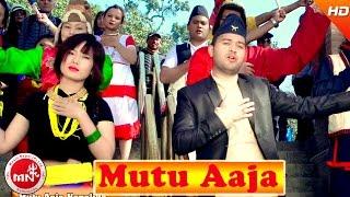 New National Song | Mutu Aaja - Anil Shrestha | Ft.Roshan Budhathoki & Sayana Rai