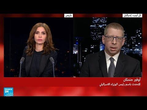 المتحدث باسم نتانياهو: -لم يتم التوصل إلى وقف لإطلاق النار في غزة-  - نشر قبل 3 ساعة