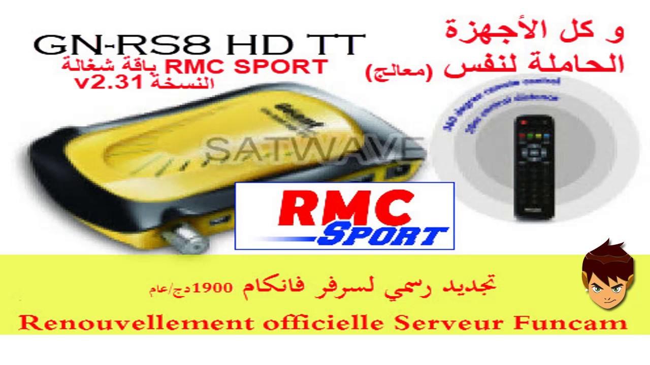 متابعة حالة السرفر فانكام على أجهزة جيون و ستارسات Etat de serveur FUNCAM  GN RS8HD TT v2 31