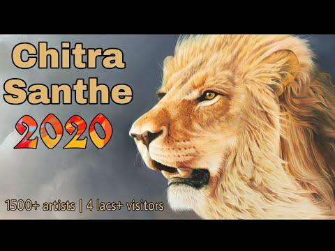 Chitra Santhe 2020 - Indian Art Festival | Bangalore | Karnataka Chitrakala Parishath  Exhibition