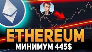 Ethereum Почему Криптовалюта Взлетит до 445$ Октябрь 2018 Прогноз