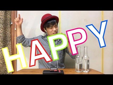 Happy Beatbox - Daichi (Pharrell Cover)  をLoopyでやれるだけやってみた!※低クオ