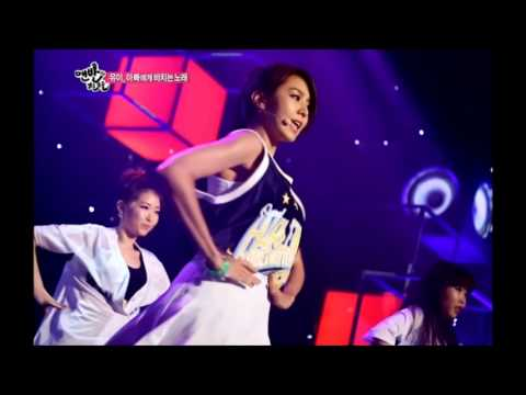 Uee 유이 ft. Jungah - HERO 히어로 original song [mp3]