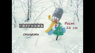 Снеговик спицами. Вязаный снеговик спицами.