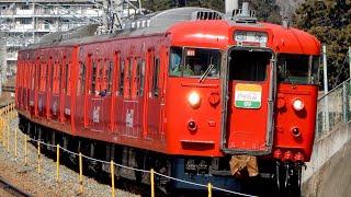 しなの鉄道115系S11編成コカ・コーララッピング クラウドファンディング支援者専用列車