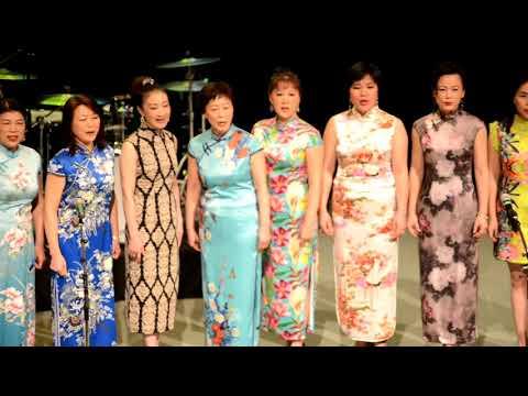 """绿茵音乐社(Greenland Music Society)""""秋之韵""""演唱会下半场(Concert of Autumn Rhyme)"""