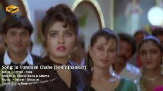 Jo Tumhe Chahe usko Satana achi baat nahi Pooja I love you