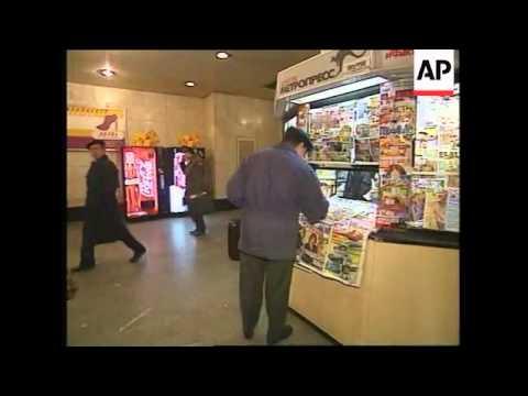 RUSSIA: KARL MARX & PRAVDA NEWSPAPER ANNIVERSARIES MARKED