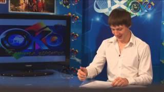 """Новости """"Большая перемена"""" 11.11.13 - 25.11.13"""