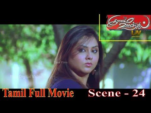Movie scene 24