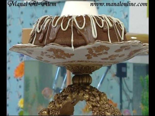باوند كيك الشوكولاتة - مطبخ منال العالم