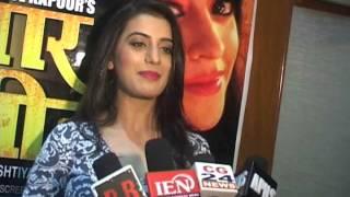 Khesari Lal, Udit Narayen - Hogi Pyar Ki Jeet Bhojpuri Movie Song Recording