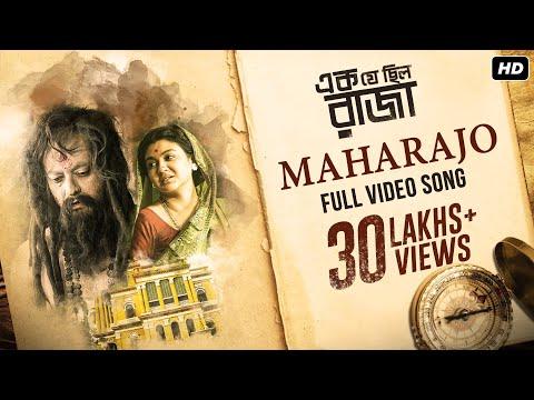 Maharajo | Ek Je Chhilo Raja | Rabindranath Tagore | Jisshu | Sahana | Samantak | Srijit | SVF