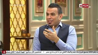 قهوة أشرف - محمود الليثي يتحدث عن علاقته بالقهاوي وذكرياته معاها