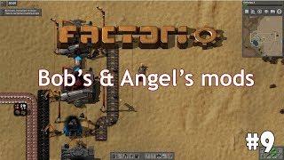 Factorio (Bob's mods + Angel's mods) #9 - Как получить углерод