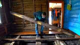Демонтаж полов в доме, состояние....  ремонт в доме  ,замена половых досок. влоги из деревни.