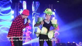 เพลง ใหญ่ ยาว ขาว แข็ง - เจเน็ต เขียว feat.ต้อย หมวกแดง 20160724-4