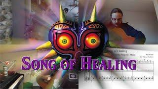 The Legend of Zelda: Song of Healing - Classical Guitar Trio Arrangement - (Ottawa Guitar Trio)