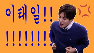 [Block B 블락비] 태일이 보기 참 어렵네