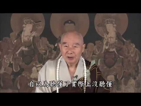 Tịnh Độ Đại Kinh Giải Diễn Nghĩa, tập 455 (HD)