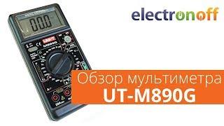 Обзор мультиметра UNI-T M890G