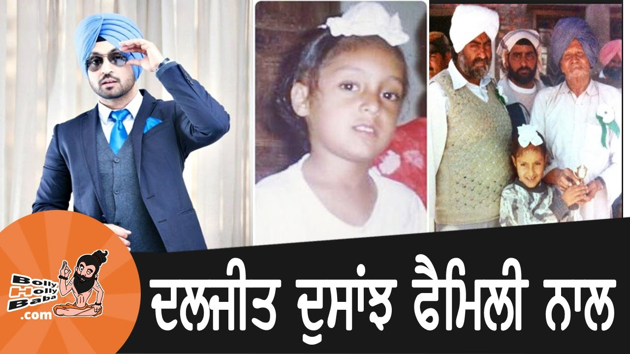 Diljit Dosanjh | with family | father | Diljit Dosanjh ...