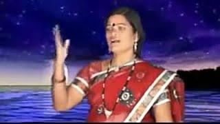 तुझ्यासाठी काय करू सांग ना रमा || गायक ~ सुनीता कीर्तने ll sunita kirtane ll 9822701845 || Qawwali |