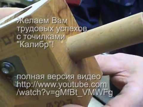 видео: КРУГЛОПАЛОЧНЫЙ СТАНОК НЕ НУЖЕН!.wmv