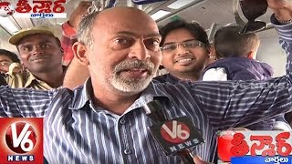 Public Response On Hyderabad Metro Rail First Journey   Teenmaar News