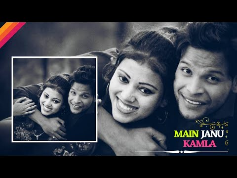 MAIN JANU KAMLA | KUMAONI SONG DOWNLOAD| SINGER- GOPAL MATHPAL ,GEETANJALI BISHT