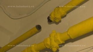 На ул. Орджоникидзе, 4 отключили газ (г. Балашов)