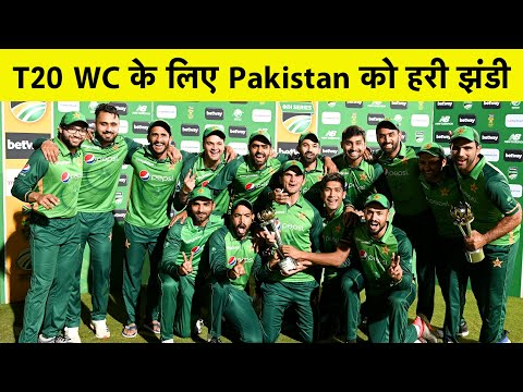 Pakistan cricket players will get visas for World T20 in India: BCCI apex council | SPORTS TAK
