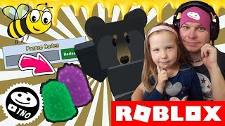 WITH CODE WE ARE EXTRACTING MEGA FAST! -Bee Swarm Simulator | Roblox | Daddy and Barunka CZ/SK