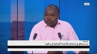 ...السودان.. من سيحقق في استخدام الأسلحة الكيماوية في دا