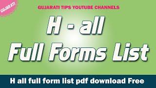 H all full form list | H full form | H full form in Gujarati | H full form pdf downlod | #FullForm