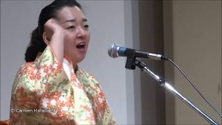 小喜楽 KOKIRAKU 唄:江原真実 三味線:ロドリゲス・ホルヘ 唄・太鼓:...