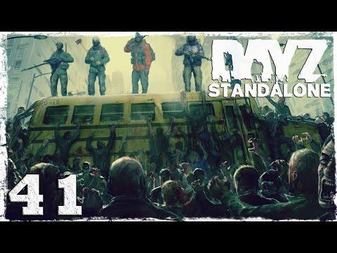 Смотреть прохождение игры [Coop] DayZ Standalone. #41: Чертов дождь.